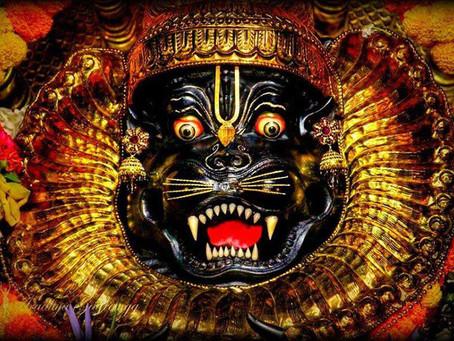 Cinco oraciones al Señor Narasimha