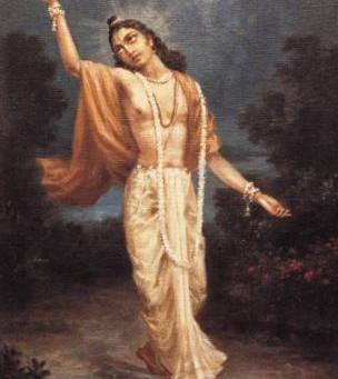 Sri Gaura ki Vastu? (¿Quién es Sri Gaura?)