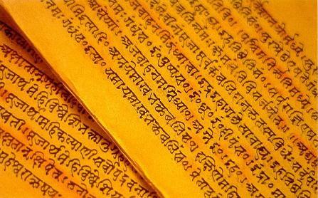 Vaisnava Siddhanta Mala, cap. 10