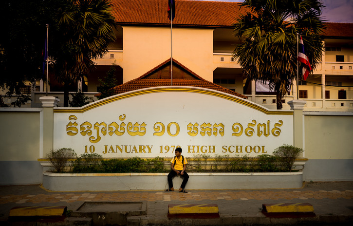 Cambodian High School