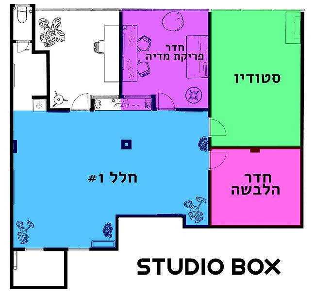 Office Floorplan design 2.jpg