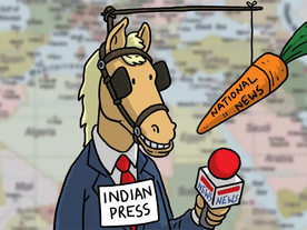 The bad and the ugly of the Indian media- Where's the good?