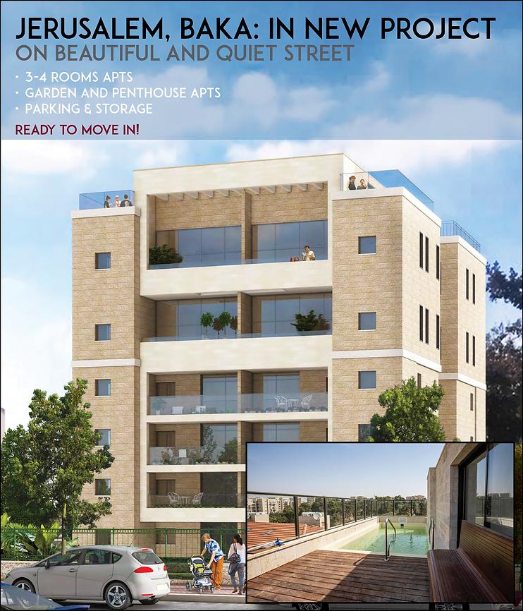 Mordechai Hayehudi Project.png