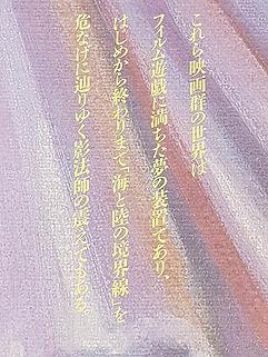 241017083_242500837878913_338089801495228643_n.jpg