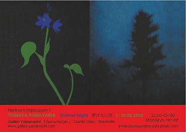 18-3151-2_yamavicai_postkarte_a6_2s.pdf
