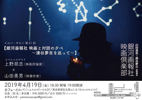 419_omote.jpg