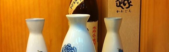 Sake,Beer,Whisky,Awamori