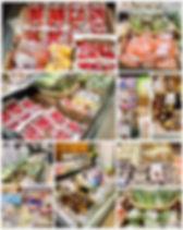 japanese items ichiran.jpg