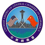 shanghui logo 1.jpg