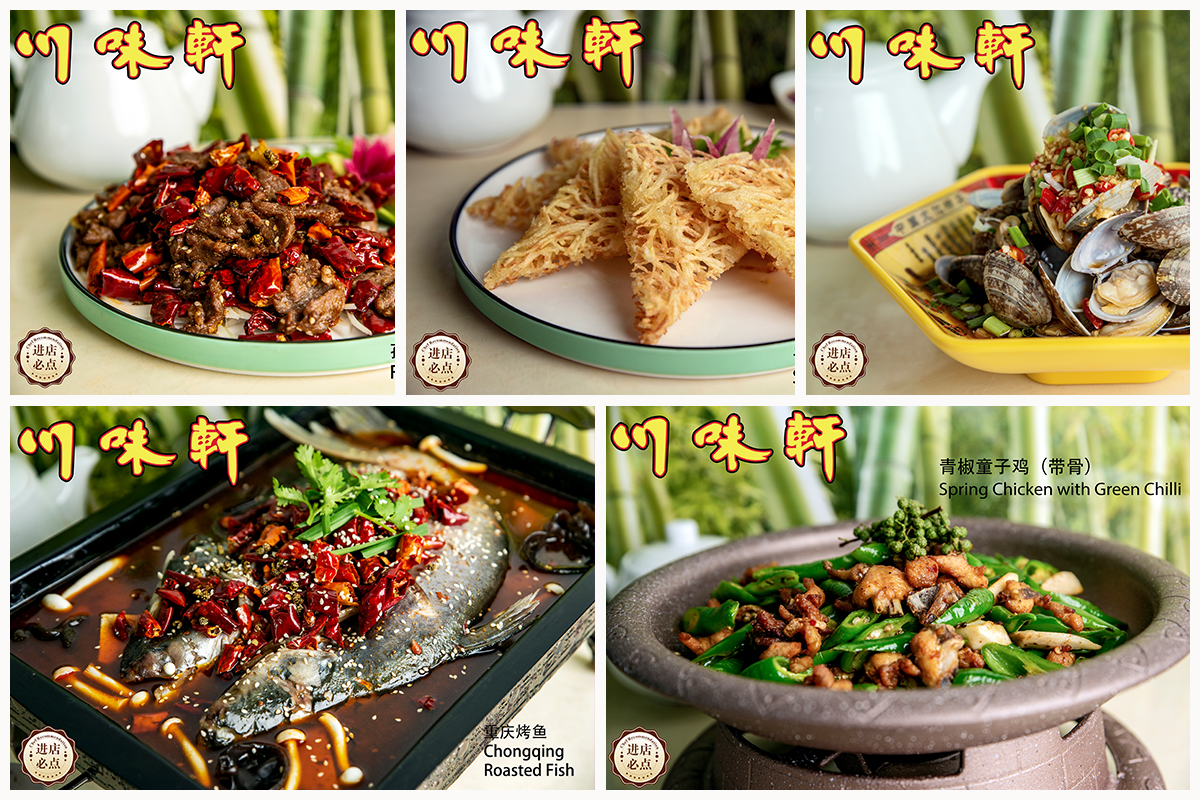 Chuan Wei Xuan Food Photography