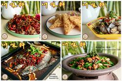 Chuan Wei Xuan Food Photography