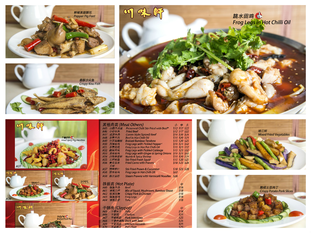 Chuan Wei Xuan Food Menu
