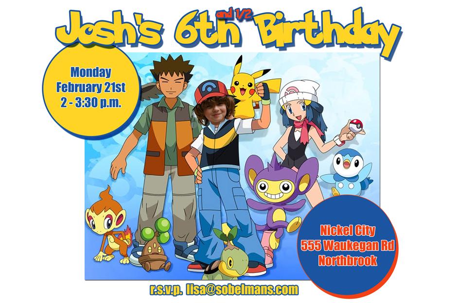 invitations2big