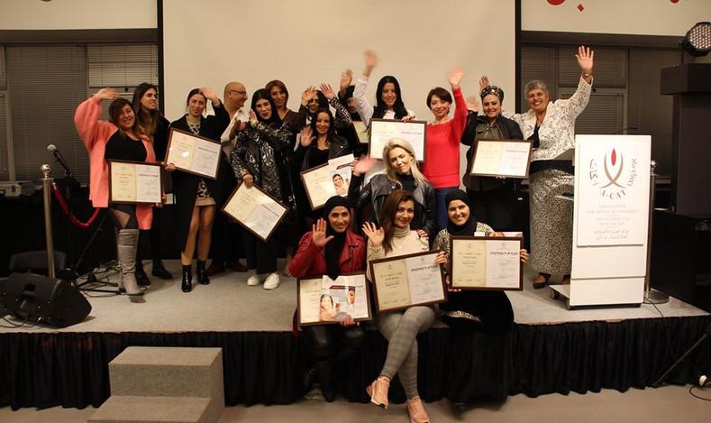 a-cat center adult courses graduators