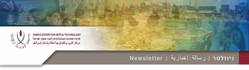 newsletter22.jpg