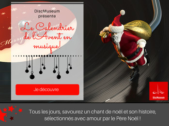 Cadeaux: Un calendrier de l'Avent musical et des abonnements à DiscMuseum !