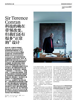 Sir Terence Conran Modern Weekly 1 low r