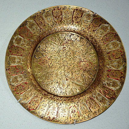 Antique Wall Hanging Plate