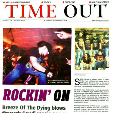 Time Out article about Breeze of the dying