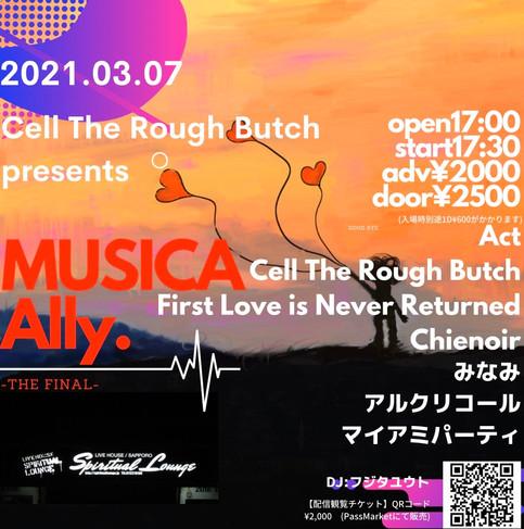 札幌SPIRITUALLOUNGEラストイベント開催!!
