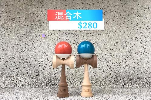 香港花式劍球協會 x uni kendama 混合木
