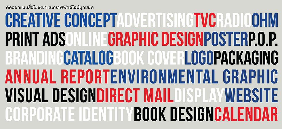 Kingkong Bangkok Advertising Agency,ทำโฆษณา,รับทำโฆษณา,เอเจนซี่โฆษณา, ออกแบบโฆษณา ,Advertising design,ออกแบบกราฟฟิก,ออกแบบแพ็กเกจจิ้ง,ออกแบบแบรนด์ดิ้ง,ออกแบบปกหนังสือ,ไวรัลโฆษณา,ออกแบบโบรชัวร์,โฆษณาวิทยุ,ภาพยนตร์โฆษณา,ออนไลน์,Graphic Design,Branding Design,Billboard,Banner,TVC,kingkongbangkok.com,กรุงเทพมหานคร,ประเทศไทย