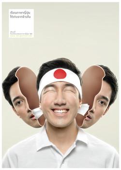 We Japanese School