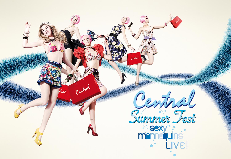 Central Summer Fest
