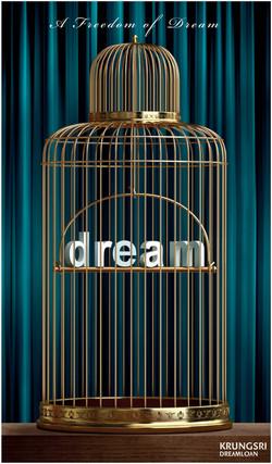 Krungsri Dream Loan