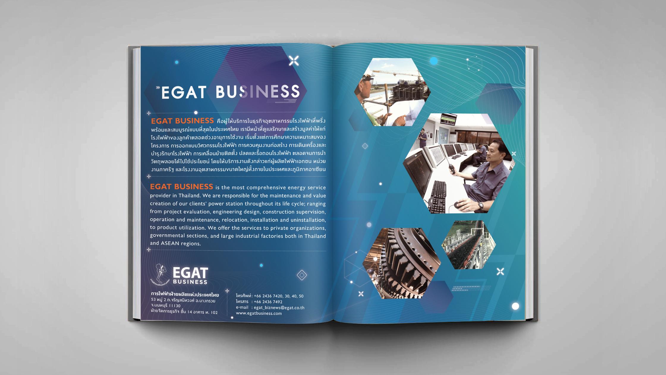 EGAT Bussiness