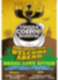vienna-coffee-festival-flyer-larry-iris-