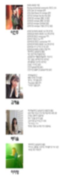 강사진11.jpg