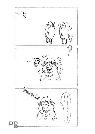 2d_illustration_animal03-min.png