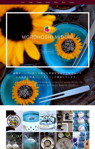 midori_web-min.png