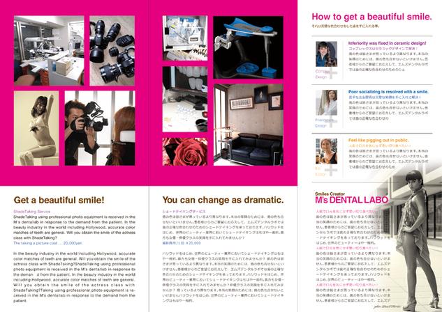 2d_leaflet_msdental01_2-min.png