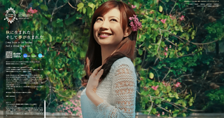 web_akiyumeno.png