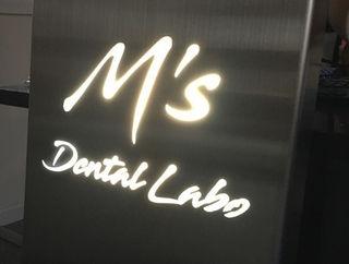 msdentallabo-sign4-min.jpg