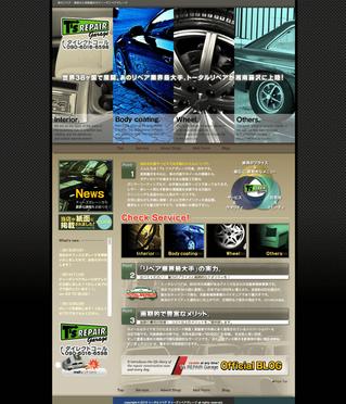 web_tzrepairgarage.png
