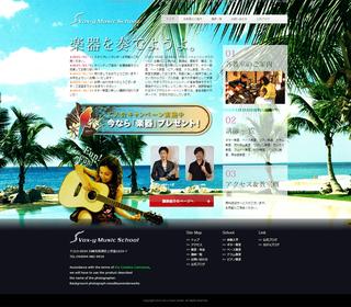 web_voxymusicschool.png