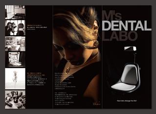 2d_leaflet_msdental03_1-min.png