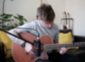 Adam Ward - Recording Acoustic Guitar