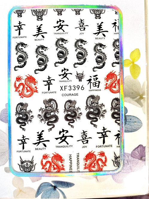 Dragon & Chinese Inspiring Letters Stickers (XF3396)