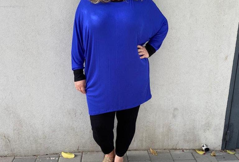 חולצת אובר דראפט - כחול רויאל