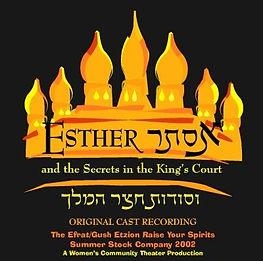 CD cover for Esther.jpg