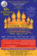 Poster for Jan. shows.jpg