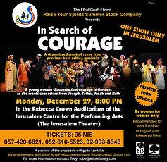 COURAGE poster Jerusalem.jpg