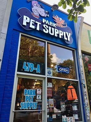 Park Pet New Signage 2019.png