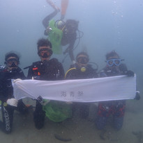 04-20 淨海 山水港