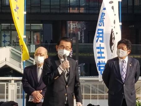 北九州市議会議員選挙