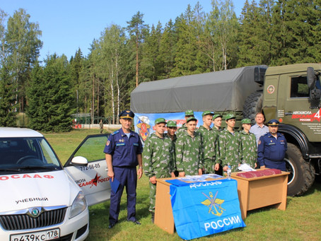 IV этап «Лига военно-патриотических клубов» ДОСААФ России стартовал в Ленинградской области